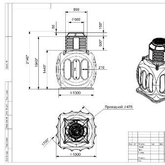 литой кабельный колодец КС-5 чертеж