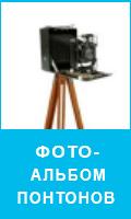 фотографии модулей