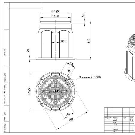 литой кабельный колодец КС-1 чертеж