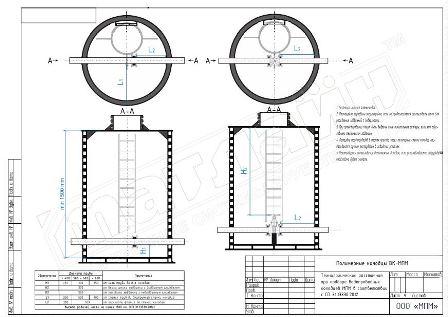 скачать схему размещения оборудования к водопроводном колодце