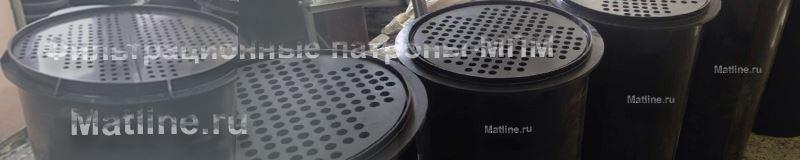 фильтрационные колодцы склад